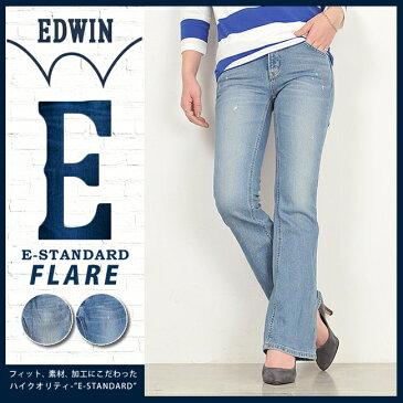 【10%OFF/送料無料】EDWIN エドウィン イースタンダード/Eスタンダード レディース フレアデニムパンツ
