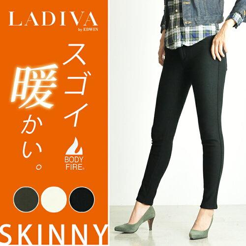 ラディーバ LADIVA BODY FIRE ボディファイア スキニー(3色)ラディーバ/LADI...