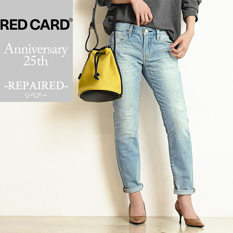 RED CARD(レッドカード)『Anniversary 25th REPAIRED』
