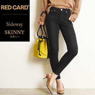 RED CARD Sideway スキニー デニムパンツ
