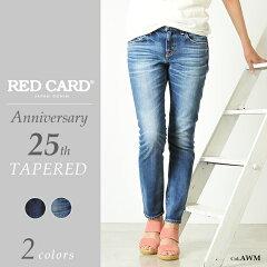 """RED CARD(レッドカード)""""Anniversary 25th""""48506 ボーイフレンドデニムパンツ25周年モデル レディース/ジーンズ/REDCARD"""