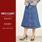 """【送料無料】RED CARD レッドカード """"SCARLET"""" スカーレット デニムスカート SK003【コンビニ受取対応商品】"""