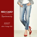 レッドカード RED CARD Synchronicity シンクロニシティ ボーイフレンド クロッ...