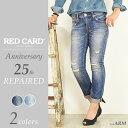 【ポイント10倍/送料無料】RED CARD レッドカード Anniversary 25th ボーイフレンド テーパードデニムパンツ25周年モデル(ダメージ&リペア)REDCARD 13506【コンビニ受取対応商品】