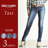"""RED CARD レッドカード""""Taxi""""スキニーデニムパンツ RED CARD 76590【コンビニ受取対応商品】"""