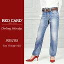 楽天【ポイント10倍/送料無料】RED CARD レッドカード Darling Selvedge ダーリン セルビッチ ボーイズデニムパンツ 90510S【コンビニ受取対応商品】