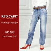 RED CARD レッドカード Darling Selvedge ダーリン セルビッチ ボーイズデニムパンツ 90510S【コンビニ受取対応商品】