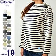 パケット オーチバル オーシバル フレンチバスクシャツ レディース ボーダー Tシャツ コンビニ