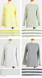 【送料無料(ゆうパケット)】オーチバルOrcivalフレンチバスクシャツorcivalB211レディースボーダーTシャツ