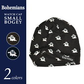 【Bohemiansボヘミアンズ】ワッチキャップBH-09SMALLBOGEYBERENAVYオバケボギー帽子男女兼用