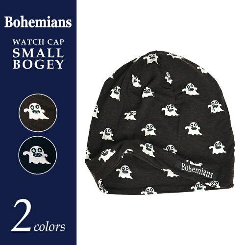 Bohemians ボヘミアンズ ワッチキャップ スモールボギー BH-09 SMALL BOG...