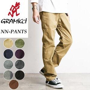 【今スグ使える10%OFFクーポン配布中】新作 グラミチ GRAMICCI NN-PANTS  NNパンツ ニューナローパンツ クライミングパンツ メンズ 0816-FDJ【gs2】