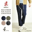 【10%OFF/送料無料】GRAMICCI グラミチ WEATHER NN-CROPPED PANTS ウェザー ニューナロー クロップドパンツ GMP-17S034【コンビニ受取対応商品】