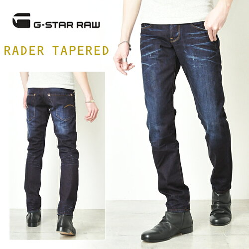 "G-STAR RAW ジースターロウ デニムパンツ ""RADAR TAPERED"" 51006.6576 デニム【コンビニ受取対応商..."