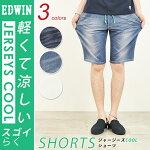 EDWIN,���ɥ�����,���㡼������,COOL,������,���硼�ȥѥ��,���硼��,ER637C,���