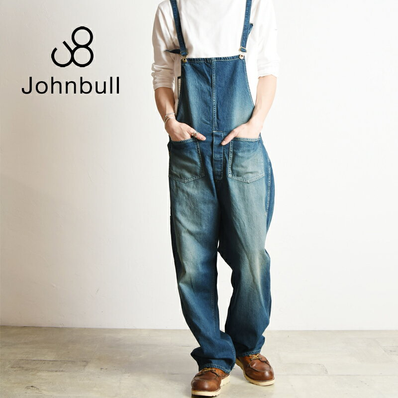 裾上げ無料 ジョンブル Johnbull デニム ワークオーバーオール サロペット メンズ 21050 ユーズド加工