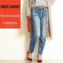 【SALEセール20%OFF】レッドカード RED CARD Synchronicity シンクロニ...