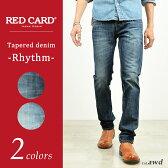 RED CARD レッドカード デニム スリムテーパード フィット デニムパンツ Rhythm メンズ 26878【コンビニ受取対応商品】