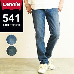 SALEセール半額50%OFF リーバイス Levis 541 アスレチックフィット デニム ストレッチ リラックス ゆったり テーパード ジーンズ メンズ 18181-0067 LEVIS