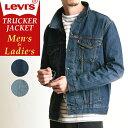 Levis リーバイス Gジャン トラッカージャケット デニムジャケット ジージャン メンズ レディース ユニセックス 72334【ss】30 1