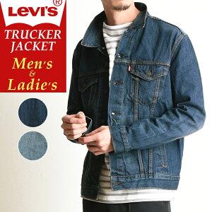 Levis リーバイス Gジャン トラッカージャケット デニムジャケット ジージャン メンズ レディース ユニセックス 72334【ss】30