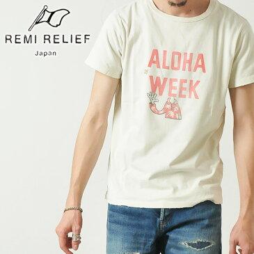 【REMI RELIEF レミレリーフ】【ゆうパケット可】スペシャル加工Tシャツ