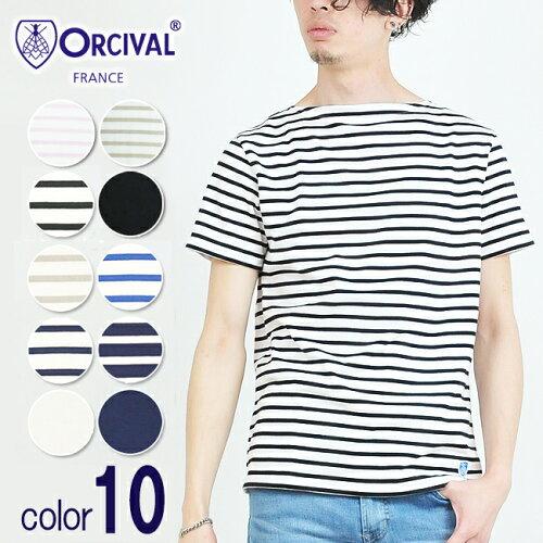 ORCIVAL オーチバル/オーシバル メンズ ボートネック半袖Tシャツ/カット...