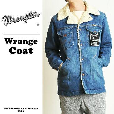 【10%OFF/送料無料】Wrangler ラングラー ボアデニムジャケット ランチコート WRANGE COAT WM1771(WM1770)【郵便局/コンビニ受取対応】