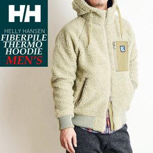ヘリーハンセン HELLY HANSEN ファイバーパイルサーモフーディー メンズ FIBERPILE THERMO Hoodie パーカー フリースジャケット ボアジャケット HOE51964 HH オートミール