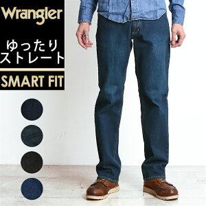 定番 裾上げ無料 ラングラー Wrangler 股上深め ゆったりレギュラーストレート デニムパンツ メンズ ストレッチ ルーズ ジーンズ ジーパン WM3904