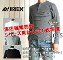 【送料無料(ゆうパケット)】AVIREX/アビレックス/長袖/ヘンリー...