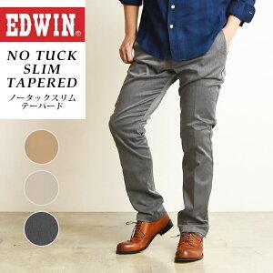 【値下げ】SALEセール18%OFF EDWIN エドウィン 大人のふだん着 ノータックトラウザー レギュラーフィット メンズ チノパン スラックス ズボン カラーパンツ K00502【gs2】
