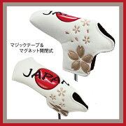 ジオテック ジャパン ブレードタイプ