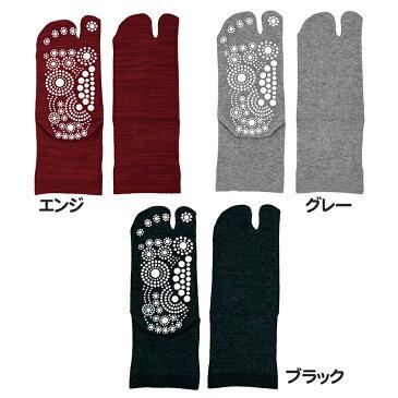 足つぼ 足袋 ソックス (22-25cm)