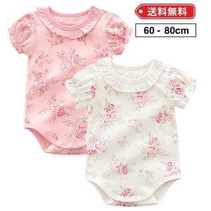 ロンパース 60 70 80 半袖 コットン 綿 夏 カバーオール ピンク 白 花柄 女の子 赤ちゃん