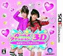 ゲートナー 楽天市場店で買える「【中古】ガールズファッション3D☆めざせ!トップスタイリスト - 3DS [video game]」の画像です。価格は293円になります。