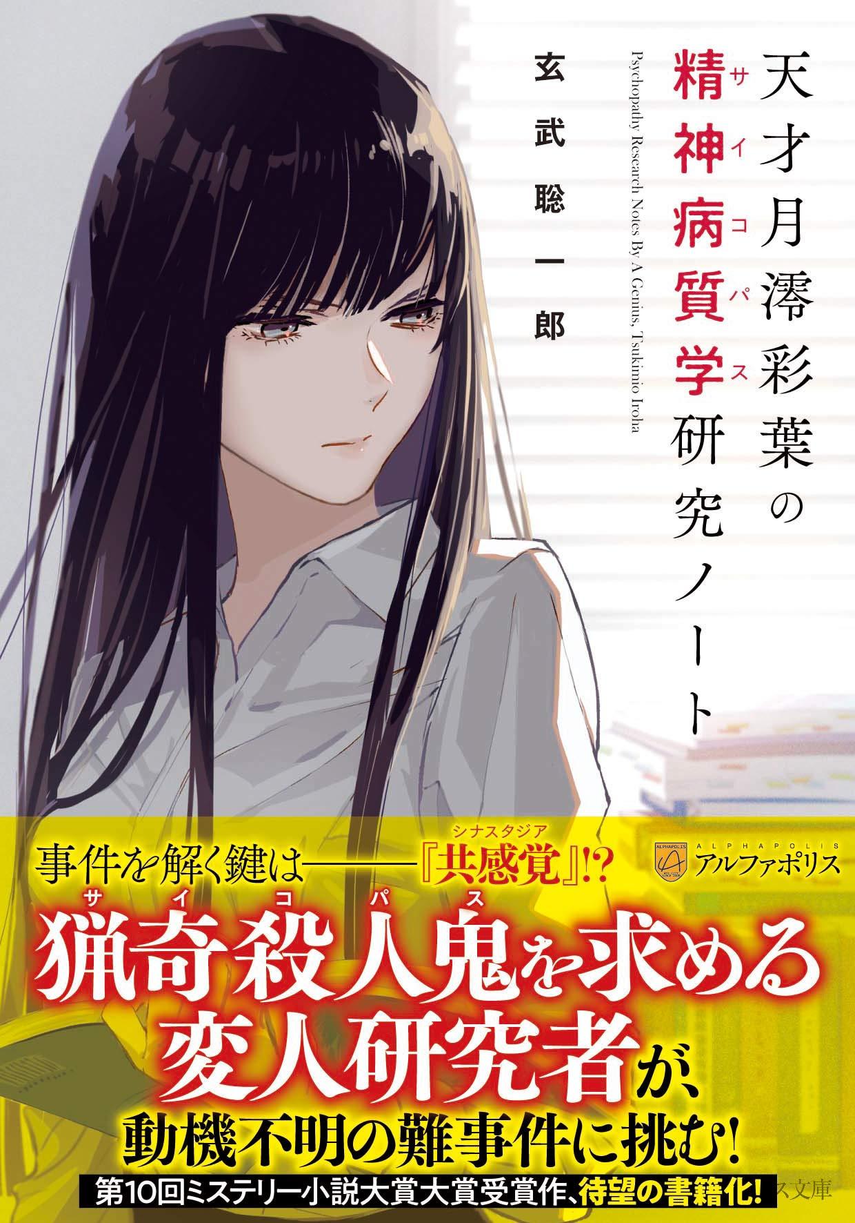 本・雑誌・コミック, その他 () () ,