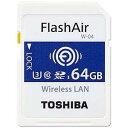 東芝 TOSHIBA SD-UWA064G FlashAir SDXCカード 64GB