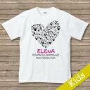 出産祝い 名入れ Tシャツ 名前入りtシャツ 【HEART 】お誕生祝い プレゼント 内祝い 男の子 女の子 ギフト 名前入りTシャツ