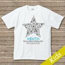 出産祝い 名入れ Tシャツ 名前入りtシャツ 【STAR 】お誕生祝い プレゼント 内祝い 男の子 女の子 ギフト 名前入りTシャツ