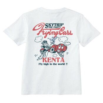 名入れTシャツ(カスタムオーダー可)【SKYTRIP】【送料無料_spsp1304】【0405_キッズ・ベビー・マタニティ】