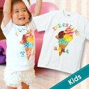 出産祝い 名入れ Tシャツ 名前入りtシャツ 【icecream 】お誕生祝い プレゼント 内祝い 男の子 女の子 ギフト 名前入りTシャツ