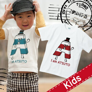 名入れTシャツ、アルファベットTシャツ