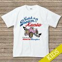 出産祝い 名入れ Tシャツ 名前入りtシャツ 【PEDALCAR 】お誕生祝い プレゼント 内祝い 男の子 女の子 ギフト 名前入りTシャツ