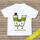 出産祝に名入れTシャツは男の子にも女の子にも人気です!出産祝い名入れTシャツ名前入り 【Mr.アルファベット 】お誕生祝い プレゼント 内祝い 男の子 女の子 ギフト 名前入りTシャツ(名入れ/出産祝い/名前入りTシャツ)