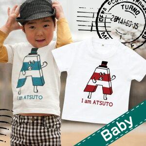 Tシャツ アルファベット プレゼント