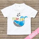 出産祝い 名入れ Tシャツ 名前入りtシャツ 【Whale】お誕生祝い プレゼント 内祝い 男の子 女の子 ギフト 名前入りTシャツ