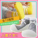出産祝い ベビーシューズ【baby feet Sneakers-Gray】