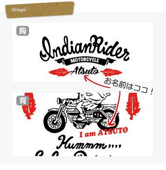 名入れTシャツ(アメカジスタイル)【IndianRider】キッズサイズ(両面プリント前後)【楽ギフ_包装】【楽ギフ_のし宛書】【楽ギフ_メッセ入力】【楽ギフ_名入れ】