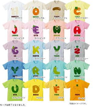 名入れオリジナルアルファベットTシャツ【ベジファベット】キッズサイズ(片面プリント前)